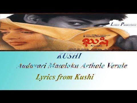 Aadavari Matalaku Arthale Verule Lyrics from Kushi   pawan kalyan   Bhoomika