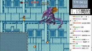 魯蛋玩Ts Mario P21 (́◕◞౪◟◕‵)