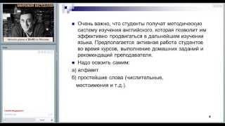 Вводный урок по английскому языку.mp4