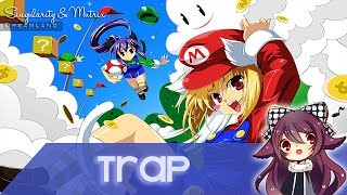 【Trap】Kirby Dreamland Theme (Singularity & Mutrix Remix) [Free Download]