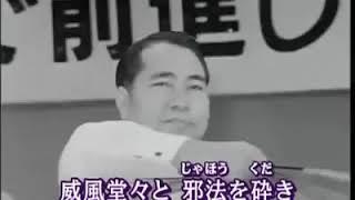 quotLa danza del ventaglioquot Daisaku Ikeda Kurenai no Uta