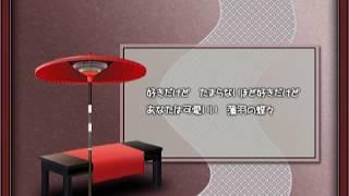 舟木一夫「京の恋唄」 1969年(昭和44年)発売 作詞:西條八十 作曲:竹...