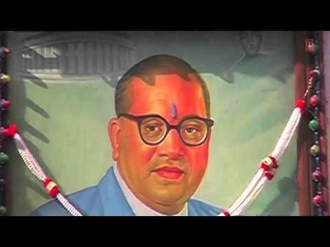 DHOKA DILA RE MARATHI BHEEM BUDDHE GEETE BY MILIND SHINDE [FULL VIDEO SONG] I BAN SEVAK SAMAJACHA