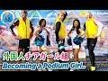Podium Girl Debut at Japanese Road Bike Race | Tour De Morikoro