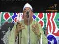 الشيخ محمود القزاز سورة الانبياء 20-8-2017 عزاء الحاج على رجب مشعل - شونى - طنطا #قناة القيعى