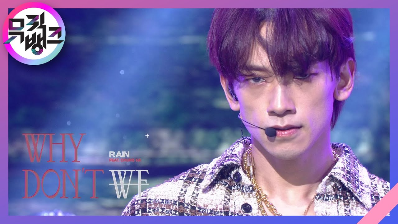 WHY DON'T WE(Feat.청하(CHUNG HA)) - 비(RAIN) [뮤직뱅크/Music Bank] | KBS 210305 방송