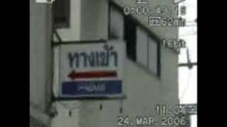 Repeat youtube video สมชาย วงศ์สวัสดิ์ พาสาวเข้าม่านรูด