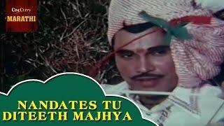 Nandates Tu Diteeth Majhya Full Video Song | Chatak Chandni  | Usha Mangeshkar