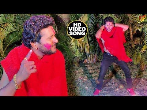 Yash Kumar का SUPERHIT होली VIDEO SONG - Rang Debo Lale Lal Chunari Tohar - Hit Holi Song 2019 HD