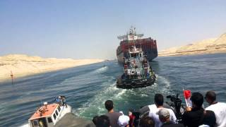 الله اكبر تحيا مصر  حصريا : أول عبور للسفن فى قناة السويس الجديدة 25يوليو 2015