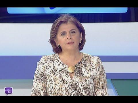 Al Hal Enna - 26/09/2016