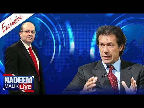 Nadeem Malik Live | SAMAA TV | 28 Dec 2017