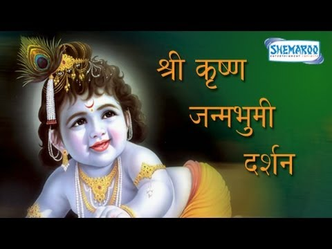 408 Krishna Bhajans Krishna Janmashtami Songs List to Listen and Watch