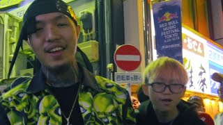 YOUNGGU - SHIBUYA FT. FIIXD, YOUNGOHM, DIAMOND, & PETZ 🇹🇭🇯🇵