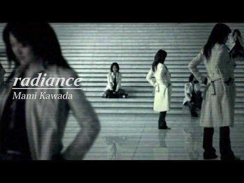 川田まみ/radiance(Mami Kawada/radiance)