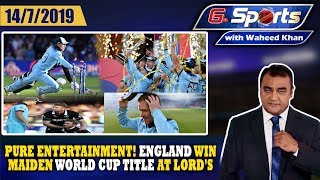 Pure Entertainment! England won World Cup 2019 | G Sports with Waheed Khan 14th July 2019
