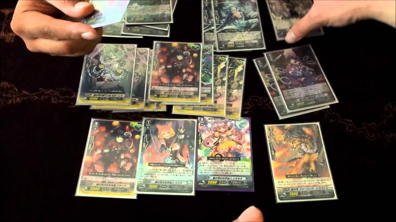 Cardfight!! Vanguard Deck 4 Sale: Pale Moon - Luquier \