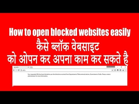 How to open any blocked websites easily (NO VPN) !!!