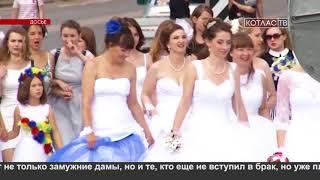Парад невест – 2018 (04.07.2018)