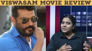 Viswasam - Movie Review  | Ajith Kumar, Nayanthara | Voice On Tamil