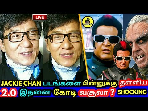 jackie-chan-படங்களை-பின்னுக்கு-தள்ளிய-ரஜினி---இதனை-கோடி-வசூலா-?-rajinikanth-!-shankar-!-interview