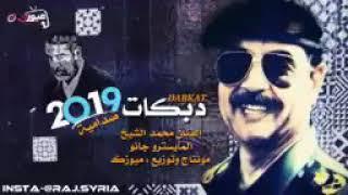 صدام حسين مرجف كل اسرائيل .الجبل محمد الشيخ 2019