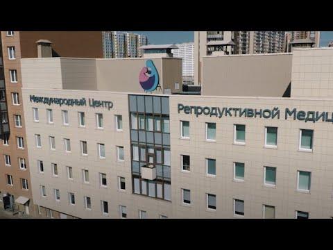 Международный Центр Репродуктивной Медицины