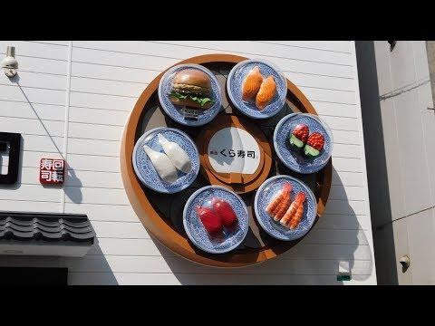 「無添くら寿司 新世界通天閣店」が通天閣から約60メートルの好立地にオープン!試食会に行ってきた