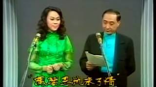 麥炳榮 鳳凰女 - 鳳閣恩仇未了情