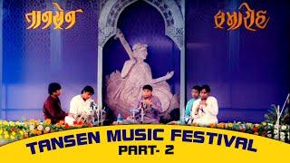 Lokesh Anand Shehnai live Tansen Music Festival Gwalior Part 2