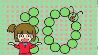 平井敬人「だんごを並べてだんご虫 いや、いも虫のかぞえうた」めばえ2014年2月号付録 thumbnail