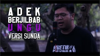 Abdul Rohman - Adek Berjilbab Ungu Mp3