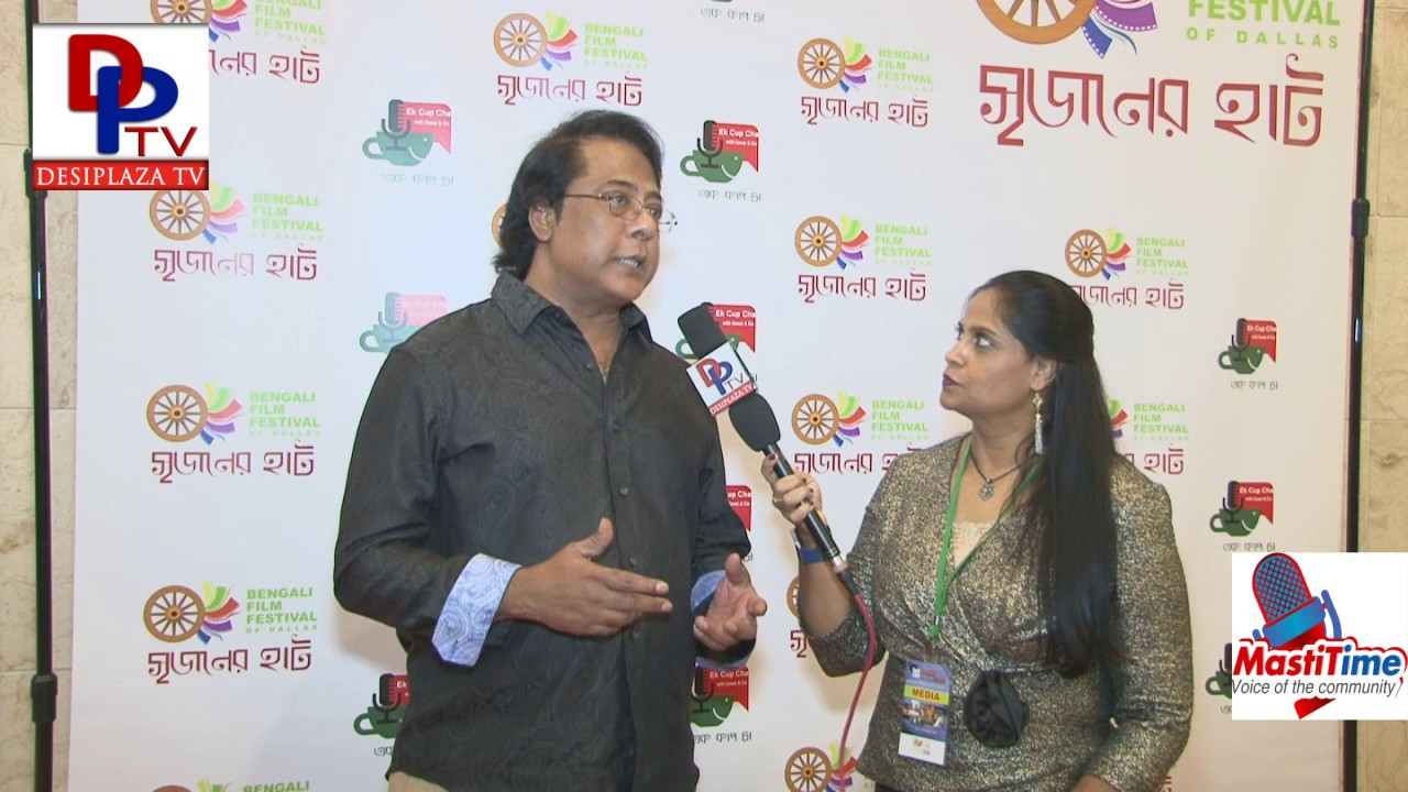 Sponsor of the Bengali Film Festival speaks to DesiplazaTV || Bengali Film Festival || Dallas