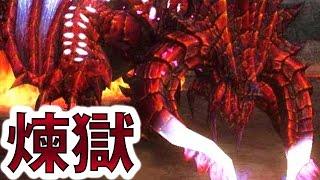 【MHF-Z実況】赤ディアブロス!『ヴァルサブロス』【モンハンフロンティアZ】