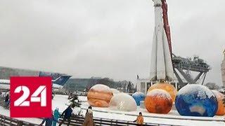 Смотреть видео Более 20 тысяч человек отпраздновали Новый год на ВДНХ - Россия 24 онлайн