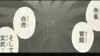 修羅の門 第弐門(11)