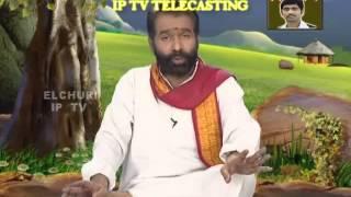 Ayurvedic Remedies for Kapha Doshas - By Panditha Elchuri