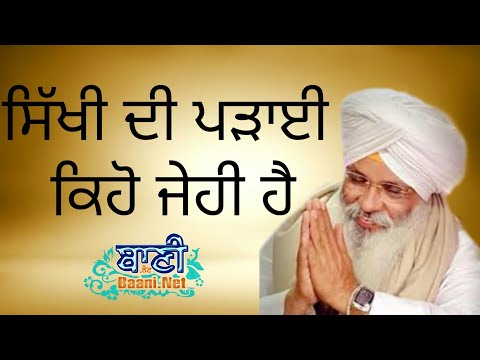 Exclusive-Live-Now-Bhai-Guriqbal-Singh-Bibi-Kaulan-Wale-From-Amritsar-01-May-2020