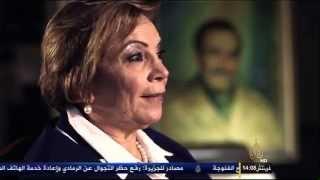 """فيلم """" اغتيال خليل الوزير"""" ابوجهاد"""