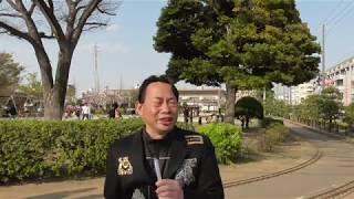 第116代桃園天皇>1747年即位。(将軍)徳川家重。(側用人)大岡忠光。...