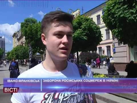 Заборона російських соцмереж вУкраїні— думки жителів міста