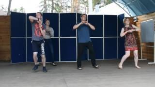 Лагерь Смена 2017. Танец вожатых. Сиса-сасиса