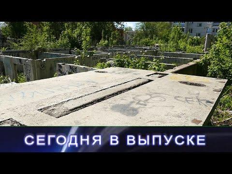Новое городское кладбище, Борисоглебск адрес, как доехать