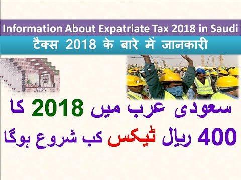 Information About Expatriate Wafideen Tax 2018 in Saudi Arabia