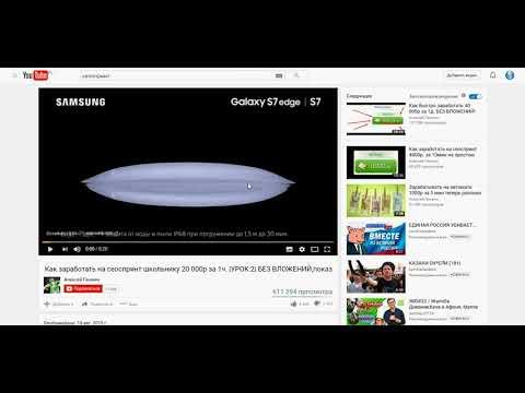 БИНАРНЫЕ ОПЦИОНЫ - ЗАРАБАТЫВАЕМ ДЕНЬГИ ОНЛАЙН + ОТВЕТЫ НА ВОПРОСЫиз YouTube · Длительность: 42 мин27 с