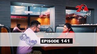 Neela Pabalu | Episode 141 | 23rd November 2018 | Sirasa TV Thumbnail