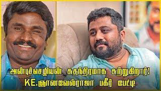 Mafias are ruling tamil film industry !- K.E Gnanavel Raja Open Talk   Studio Green