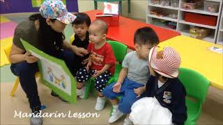 ABC Pathways International Kindergarten - PNA AM C