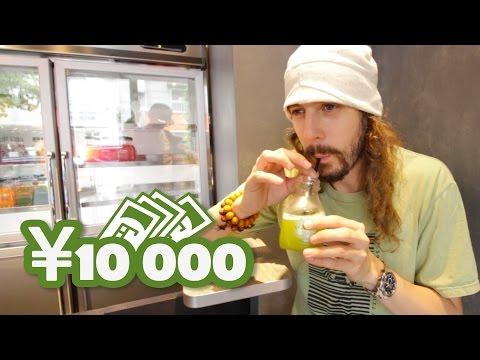 10 000 Yens Tokyo Vegan Tour