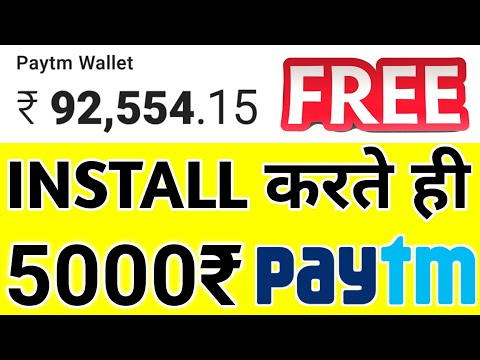 ₹5000 Paytm Cash Unlimited Trick Working 2019 | Best Earning App 2019
